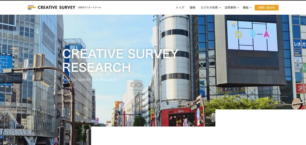 CREATIVE SURVEY Research